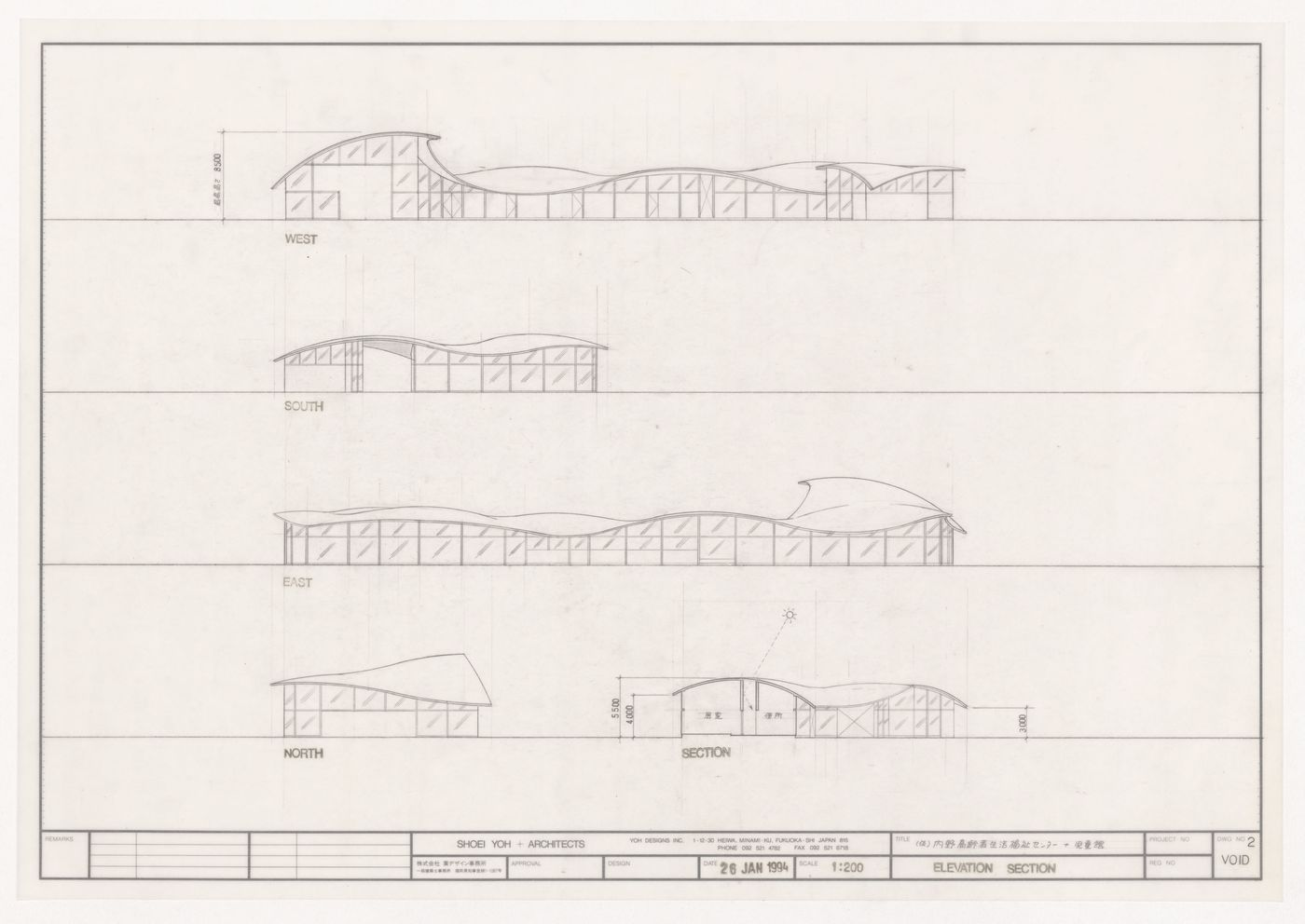 Elevations and section for Uchino Community Center for Seniors and Children, Fukuoka, Japan
