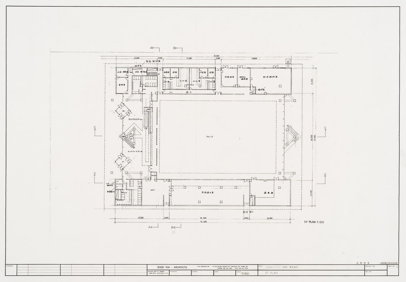 First floor plan, Galaxy Toyama, Gymnasium, Imizu, Japan