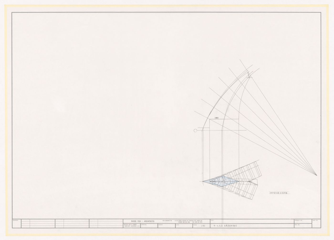 Partial plan and section for Glass Station, Oguni, Japan