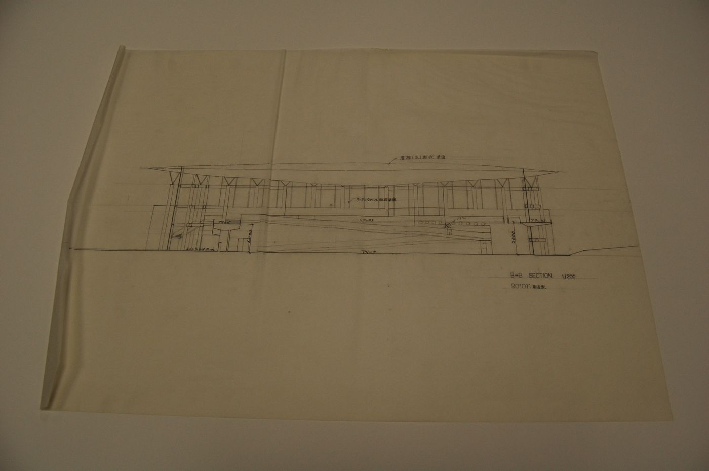 Design development drawing: section, Galaxy Toyama, Imizu, Toyama, Japan